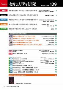 mokuji_0908