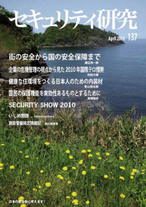 security_1004