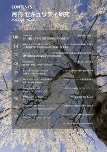 mokuji1601